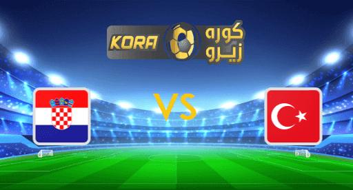 مشاهدة مباراة كرواتيا وتركيا بث مباشر اليوم 11-11-2020 مباراة ودية