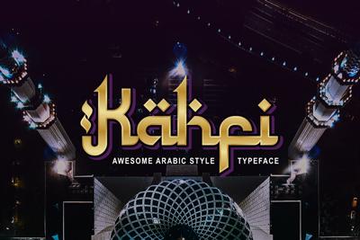 download-font-ramadhan-kahfi