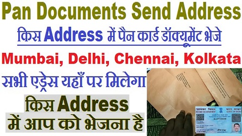 UTI PAN DOCUMENT SEND ADDRESS