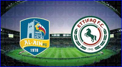 مباراة العين السعودي والاتفاق ماتش اليوم مباشر 4-2-2021 والقنوات الناقلة في الدوري السعودي