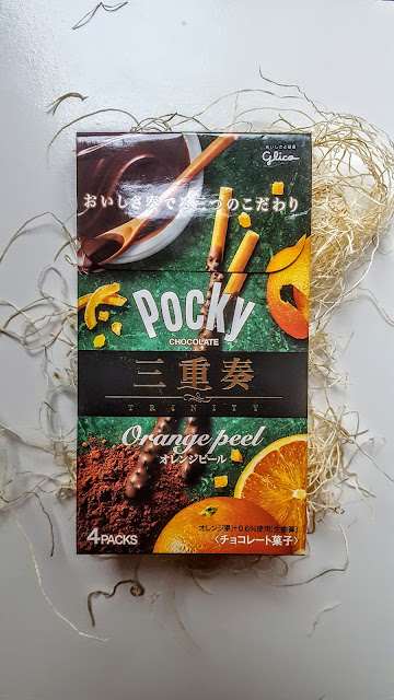 orange peel pocky