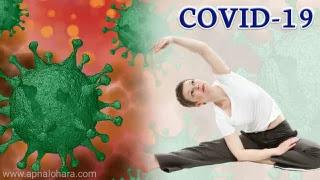 coronavirus treatment, coronavirus world news, coronavirus news, coronavirus diagnosis,