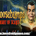 Goosebumps Night of Scares Android Apk