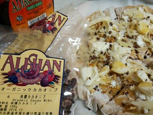 スーパーフード乗せ甘ピザ☆お店のオーガニックフードをいろいろトッピングして作ってみました(試作)