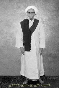 Al Habib Ali bin Husein Al-Attas | Mistikus Cinta