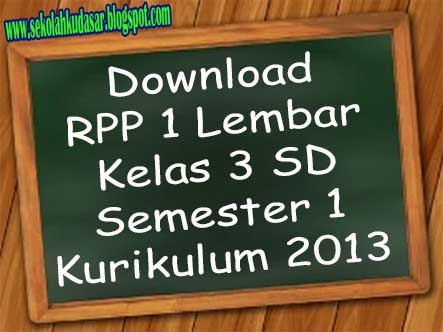 download rpp kelas 3 sd semester 1 kurikulum 2013