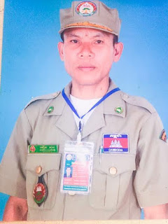 An old photo of Eurth Ang, who allegedly shot Kem Ley, in a uniform thought to belong to an NGO. Supplied