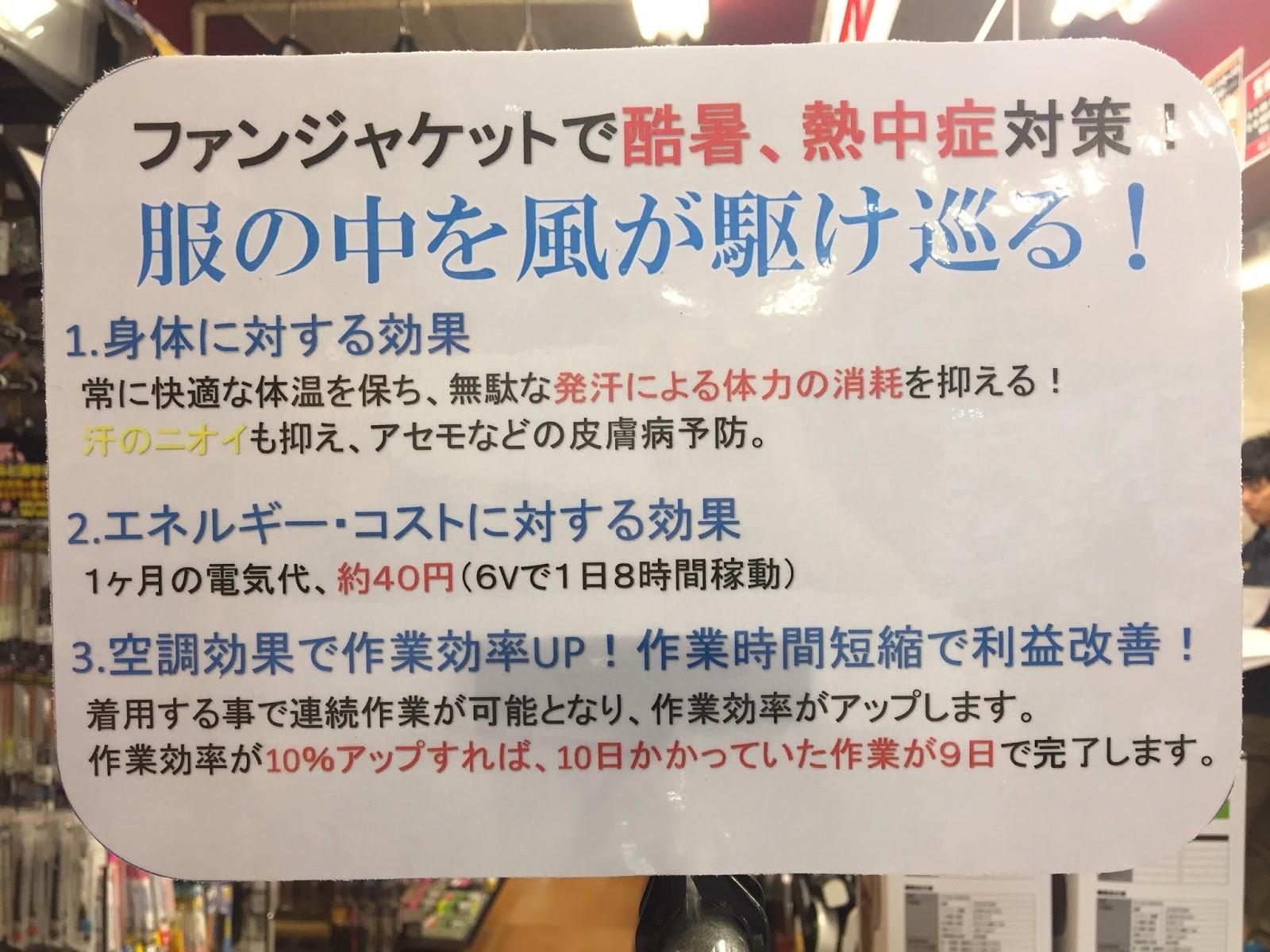 【20店舗】東京のメンズ服セレクトショップ・買い …