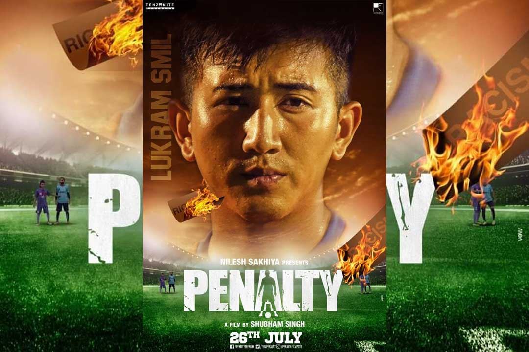 penalty-movie-review