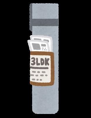 電柱に貼られた広告のイラスト