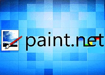 برنامج Paint.NET