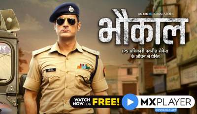 Bhaukaal (2020) Web Series Hindi S01 All Episode Free Download 480p
