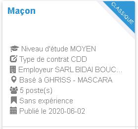 GHRISS - MASCARA Maçon