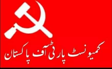 حکمران پاکستانی عوام کے مسائل حل نہیں کر سکتے