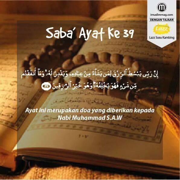 Saba' Ayat ke 39