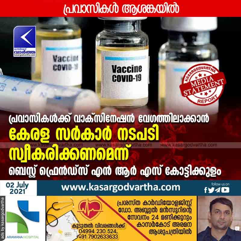 Kerala, Kasaragod, Gulf, News,  Kerala government should take steps to vaccination of NRIs; Best Friend's NRS Kottikulam.