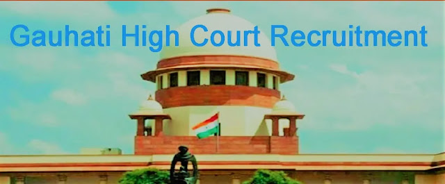 Guwahati High Court Stenographer and Attended Recruitment 2020