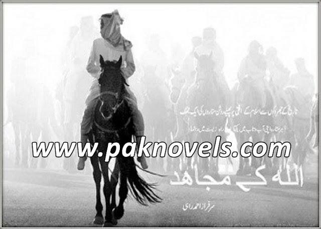 Sarfraz Ahmad Rahi