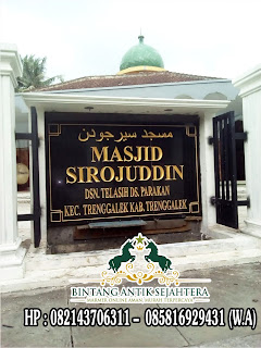 Papan Nama Masjid