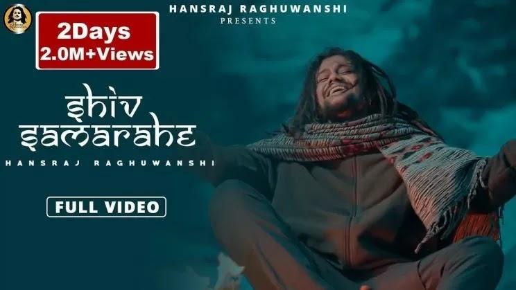 Shiv Sama Rahe Lyrics in Hindi