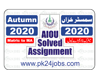 AIOU Solved Assignments Autumn 2020