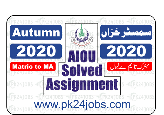202 AIOU Solved Assignment Autumn 2020 Matric | PK24JOBS