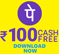 Get 100 Rs. Free cash on Phone Pay