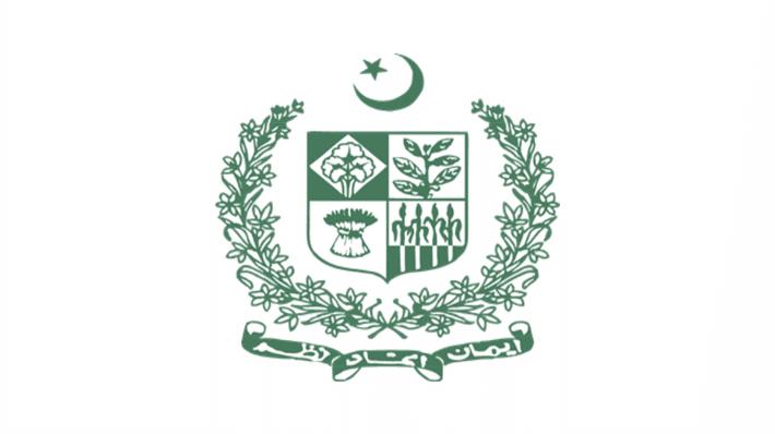 Ministry of IT & Telecommunication MOITT Jobs 2021 – www.moitt.gov.pk