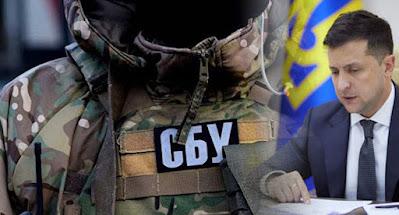 Зеленский уволил нескольких топ-руководителей СБУ