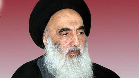 🔵 المرجع الأعلى السيد السيستاني يجيب على استفتاء بشأن صيام شهر رمضان مع انتشار فيروس كورونا