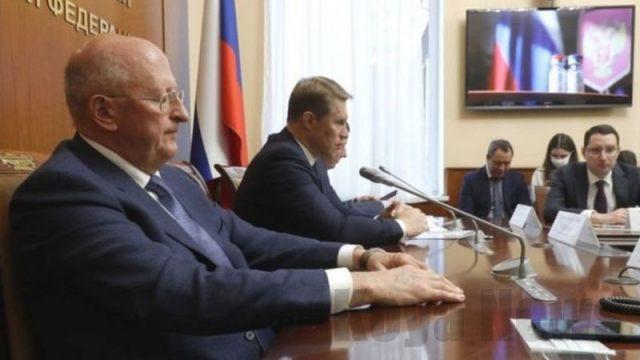Russia made corrona virus vaccine