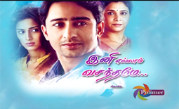 Ini Ellam Vasanthame Episode 250 Archives -