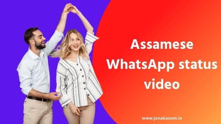 Whatsapp Status Video Download | Viral Assamese Whatsapp Status