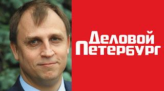 Депутат Сергей Вострецов видеоконференция Деловой Петербург