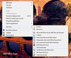 طريقة حذف الملفات التي لا يمكن حذفها في Windows