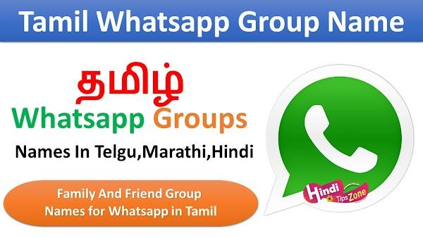 ( தமிழ் ) Whatsapp Group Names In Tamil