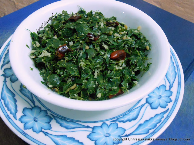 Murungai Keerai Thuvatal [ Drumstick Leaf Stir Fry ]
