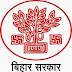 Patna HC Result 2016 Assistant Pre Written Exam Merit List