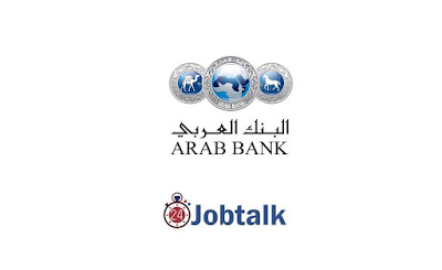 Arab Bank Jobs for Fresh Graduates