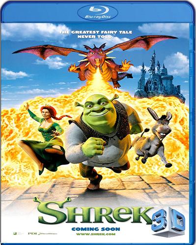Shrek [2001] [BD50] [2D + 3D] [Latino]
