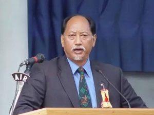 'Yellow Chain' e-commerce Platform-Nagaland