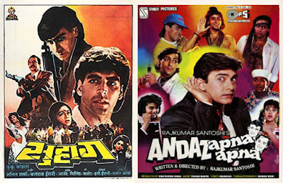 Suhaag 1994 Unknown Facts in Hindi