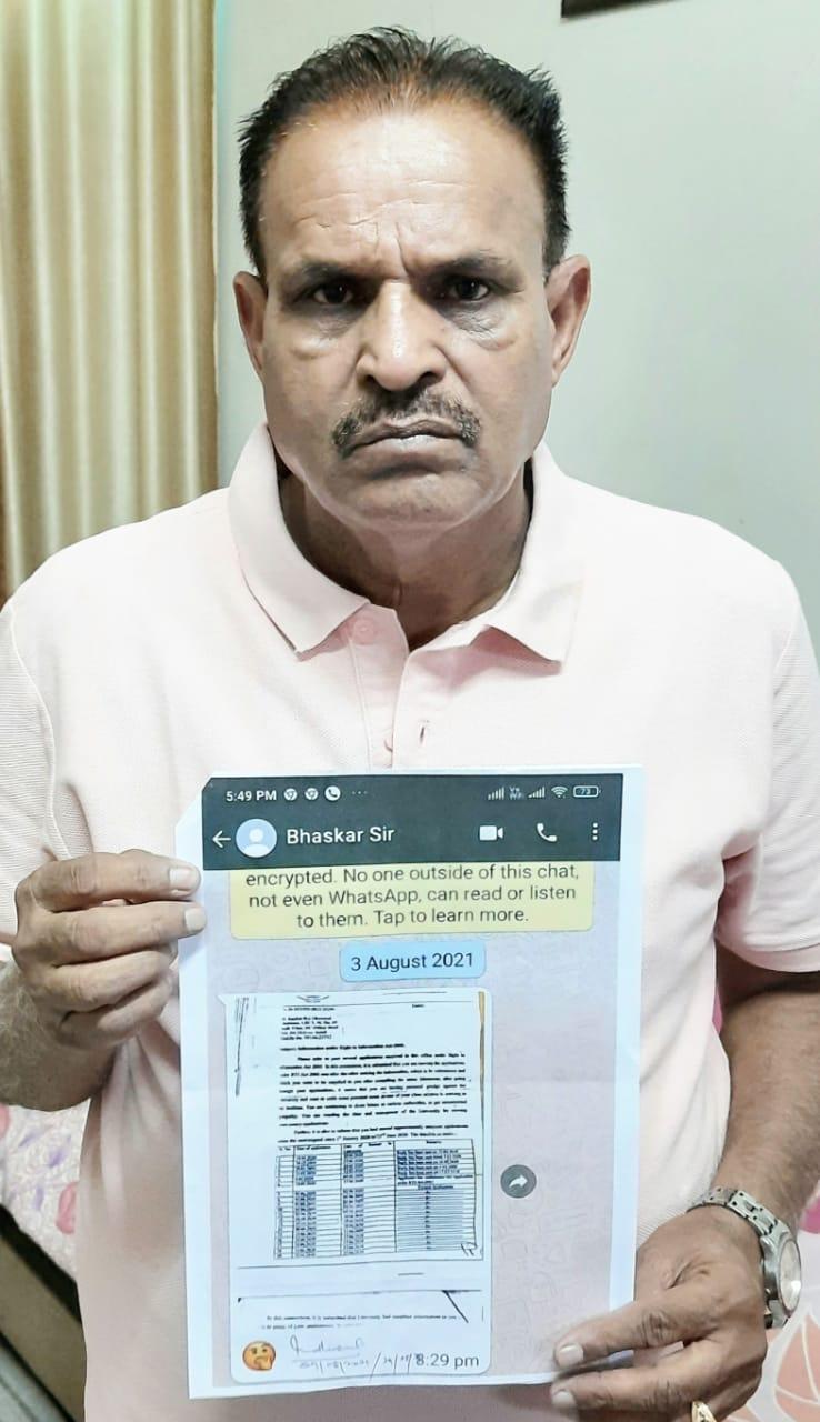 सरकारी पत्र अनअधिकारित व्यक्ति को देना बेहद गंभीर मामला
