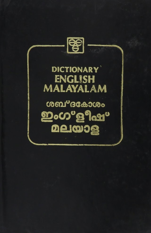 An English-Malayalam dictionary by Tobias Zacharias in PDF
