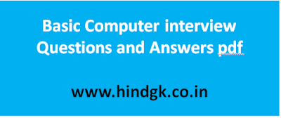 Computer Gk Question l Computer Gk Objective Questions l Computer Basic Questions