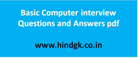 Computer Gk Question l Computer Gk Objective Questions l Computer Basic Questions