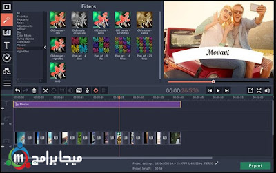تحميل movavi video editor أخر إصدار