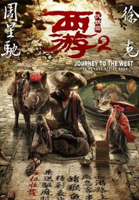 Trailer Film Journey to the West 2 2017