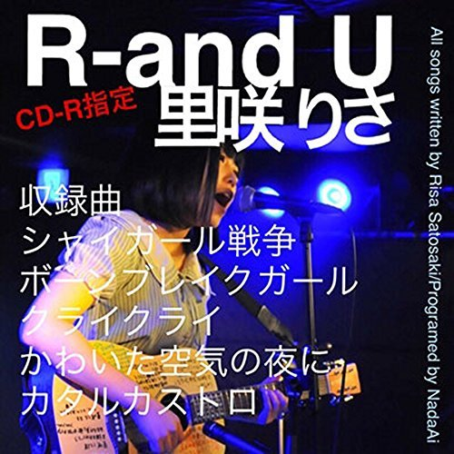 [Album] 里咲りさ – R-and U (2016.01.27/MP3/RAR)