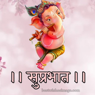 good morning cute ganesh ji hd pictures